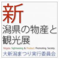 dai-niigata-logo