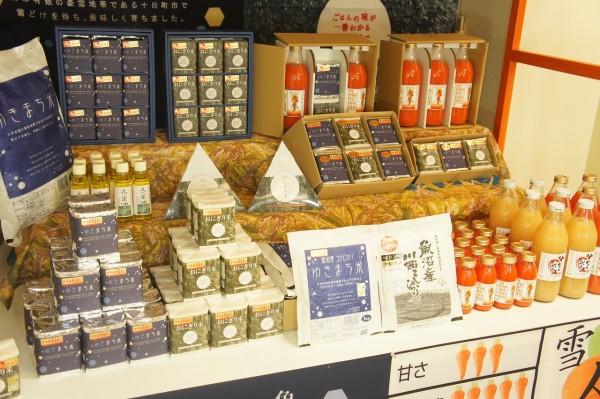 井上商店2