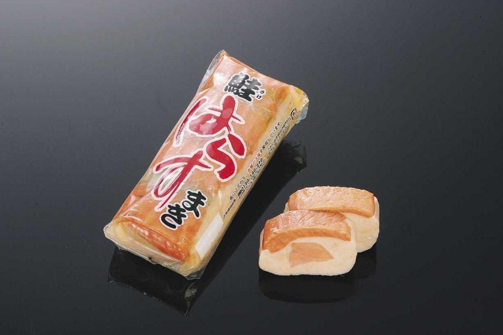 横山かまぼこ 鮭ハラス巻き